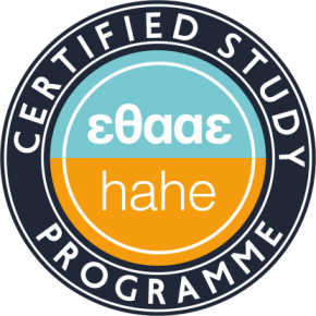 ΝΕΟ ΣΗΜΑ_hahe_Certified_Study_Programme